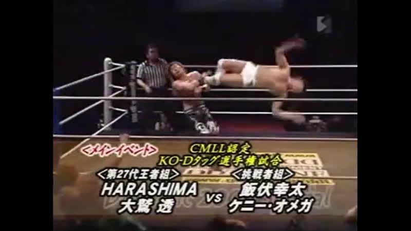 Kenny Omega Kota Ibushi vs HARASHIMA Kazuki Hirata DDT Shin Kiba 5th Anniversary Special 03 11 2010