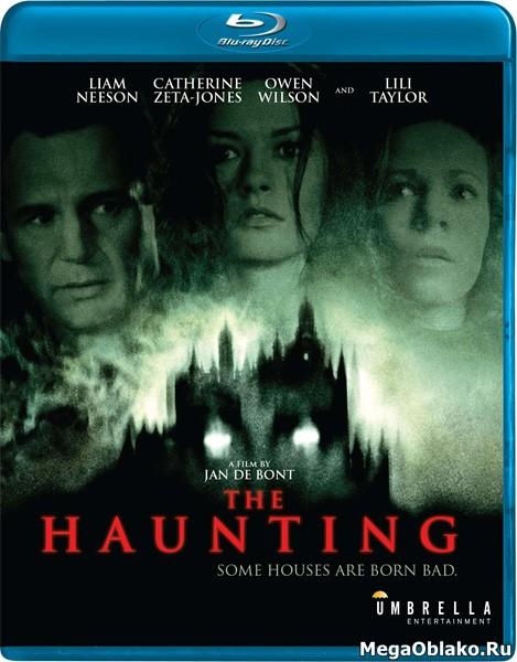 Призрак дома на холме / The Haunting (1999/BDRip/HDRip)