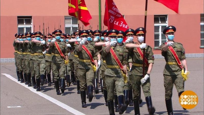Имдоверено Знамя Победы Доброе утро Фрагмент выпуска от23 06 2020