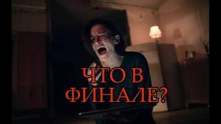 Двойники Есени и Меглина - ЧТО БУДЕТ В ФИНАЛЬНЫХ СЕРИЯХ МЕТОДА-2?