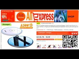 Беспроводное зарядное устройство Essager 15 Вт Qi для iPhone 12, 11 Pro, Xs Max, X, Samsung, Xiaomi