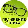 Сеть салонов оптики Прозрение