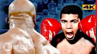ЭТО КОРОЛИ ХЕВИВЕЙТА! Топ 5 лучших боксеров тяжеловесов всех времен