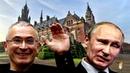 Затрещина из Гааги Кремль жучат за старые долги