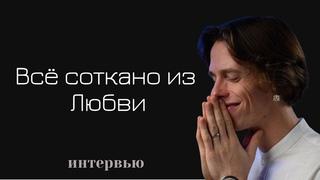 Интервью для АллатРа ТВ