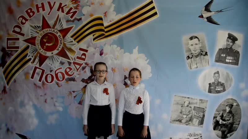 Мария Осипова и Дарья Земцова ученицы Воскресной школы храма в честь иконы Божией Матери Скоропослушница