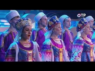 Над окошком месяц*- Хор Кубанской филармонии им. Г. Ф. Пономаренко.