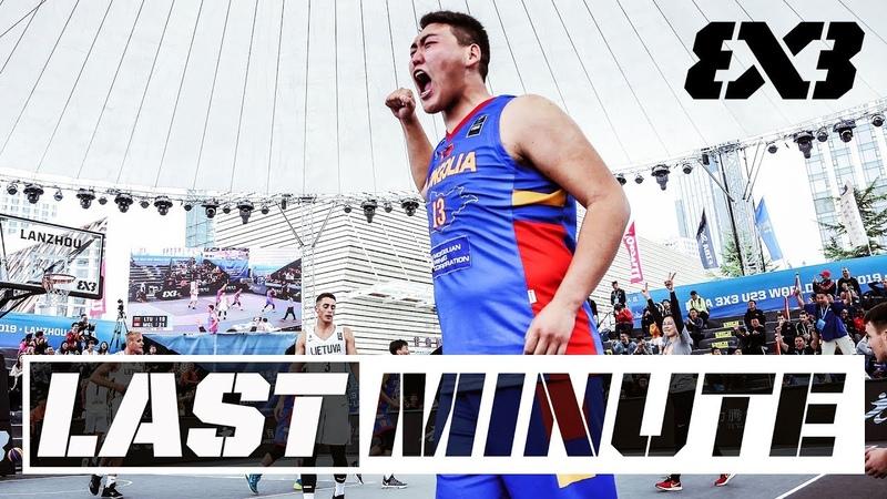 TISSOT Last Minute Mongolia vs Lithuania FIBA 3x3 U23 World Cup 2019