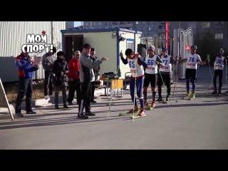 Первый городской чемпионат по лыжероллерным гонкам и Кросс Наций 2013.Якутск