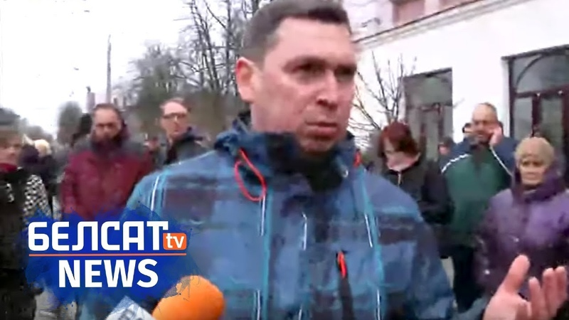 Пратэст у Бабруйску Буду гадаваць дзяцей на нянавісці да Лукашэнкі Протест в Бобруйске