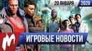 Игромания ИГРОВЫЕ НОВОСТИ 20 января Cyberpunk 2077 Left 4 Dead 3 Ubisoft меняет курс
