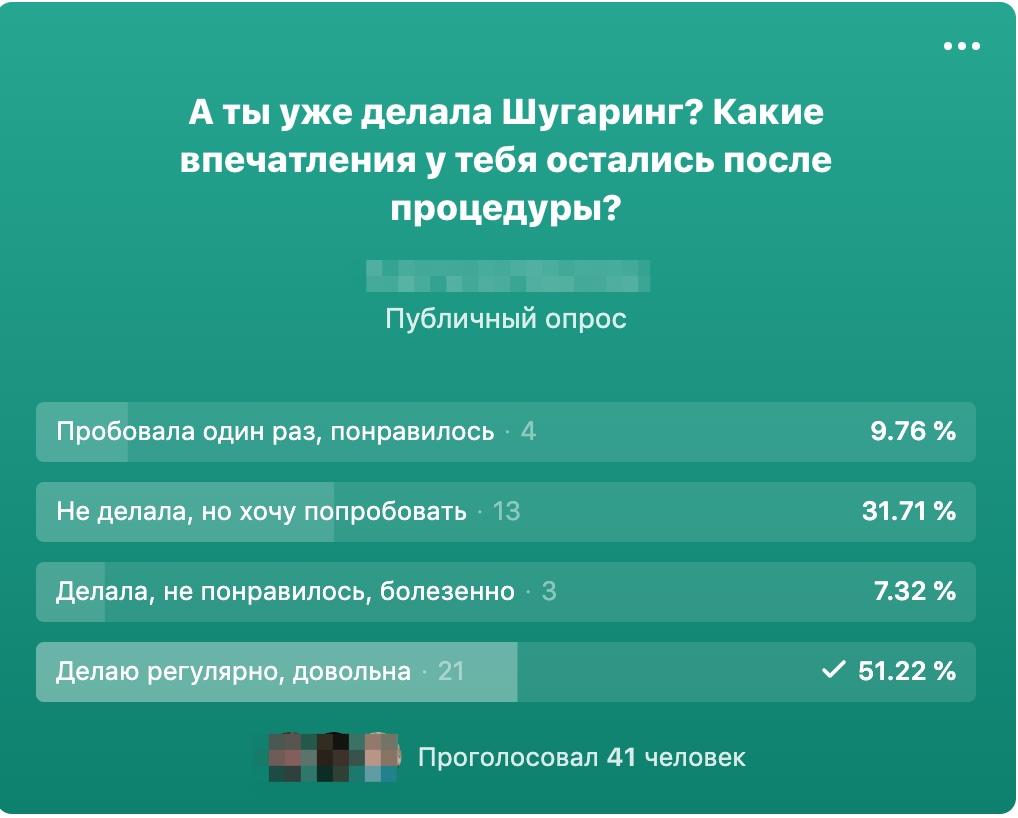 Как фотограф Юля из Тюмени продала свои услуги на 209 750 рублей, рекламируя всего 1 пост, изображение №19