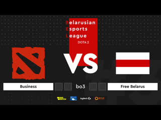 Free Belarus vs Business. Belarusian Esports League Season 3. Группа А