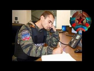 Полиция ЛНР: мужикам в нашей республике целоваться можно, а в попу долбиться нет! Луганск