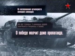 20. Освобождение - Моравско-Остравская наступательная операция