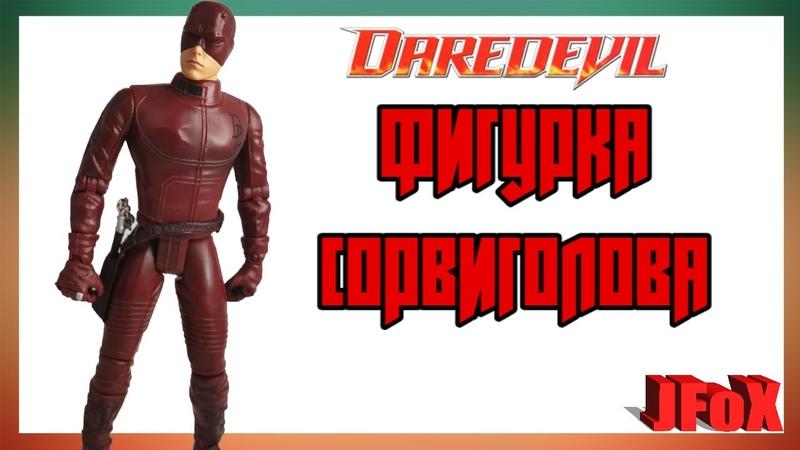 Фигурка Сорвиголова Marvel Legends Daredevil Movie Figure
