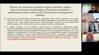 VIII Московский юридический форум: Конференция студентов и молодых ученых - 9 апреля 2021 года