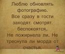 Фотоальбом Гули Рамазановой