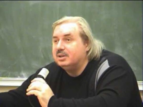 Николай Левашов 2006 12 19 Проблемы естествознания