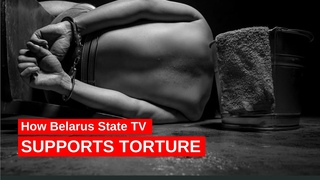 Belarus State TV involvement in torture   The National Anti-Crisis Management asks for investigation