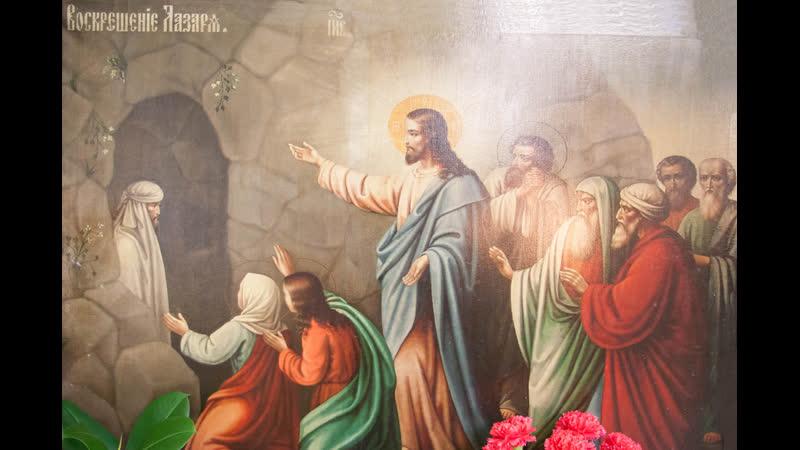 Воскрешение Лазаря в романе Преступление и наказание