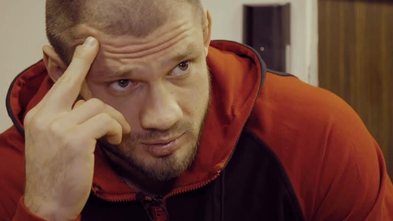 Нет никакой расслабленности и недооценки Иван Штырков за два дня до боя