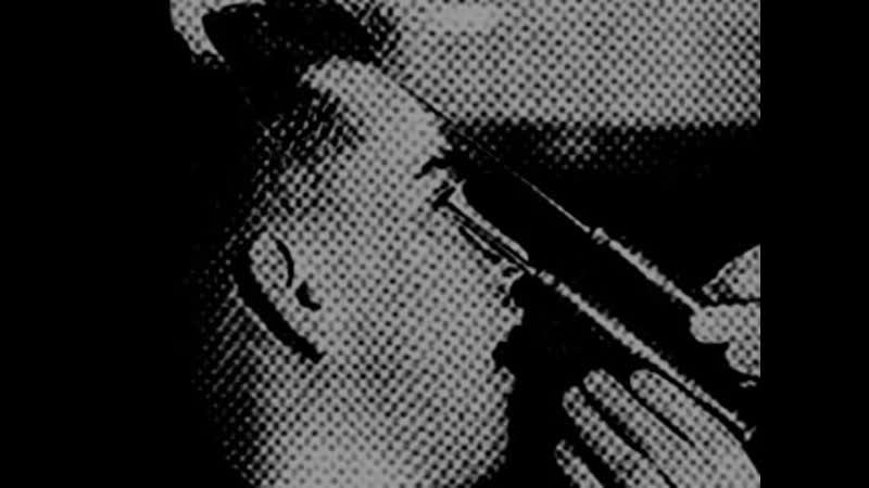Neon Lobotomy 1981 first ver