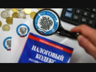 Госдума приняла законопроект о налоге для самозанятых