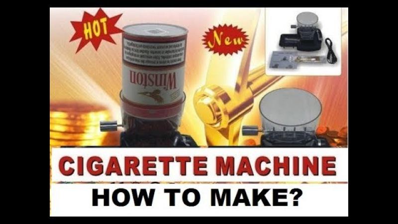 Как Сделать Станок Для Набивки сигаретных гильз из Зонта и Сантехнического Тройника