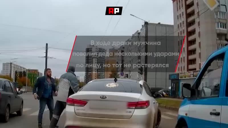 Разборки по-кировски пожилой водитель подрезал «КИА» и жестоко поплатился за это