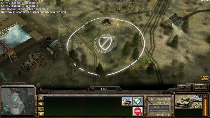 GR n Dict =VS= unix Aslt Generals Contra Invasion