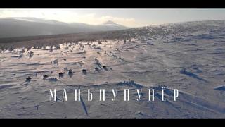Путешествие на Маньпупунер (MANPUPUNER) на снегоходах. ЛУЧШЕЕ ЗИМНЕГО СЕЗОНА 2020!