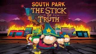 Отправляемся в приключение в South Park: The Stick of Truth. День Третий.