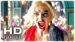 ОТРЯД САМОУБИЙЦ ׃2 МИССИЯ НАВЫЛЕТ Русский трейлер #1 (2021) Марго Робби DC Superhero Movie HD