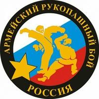 АРБ г. Красный Кут МОУ-СОШ N1