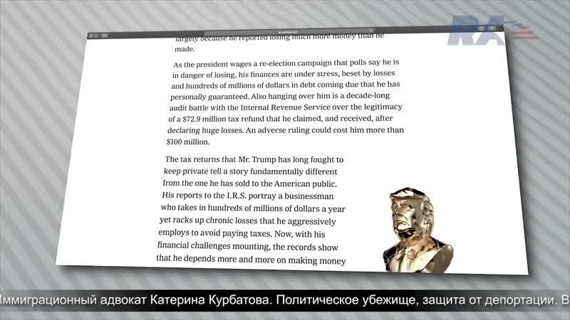 Конфликт в Нагорном Карабахе Трамп не платит налоги Пожар в округе Напа Рекордно большой алмаз