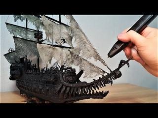 [3d pen] Новое изобретение - 3D ручка : Making Flying Dutchman in Pirates of the Caribbean