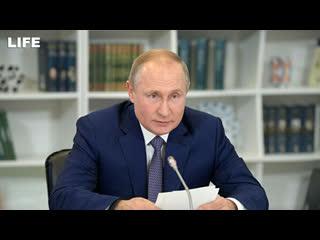 Путин на заседании Госсовета и Совета по науке