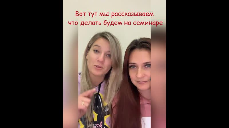 Приглашение на семинар в Санкт Петербург