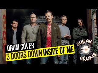 Олеся Меньшутина | 3 Doors Down - Inside Of Me | Кавер ученицы школы SUGAR DRUMS