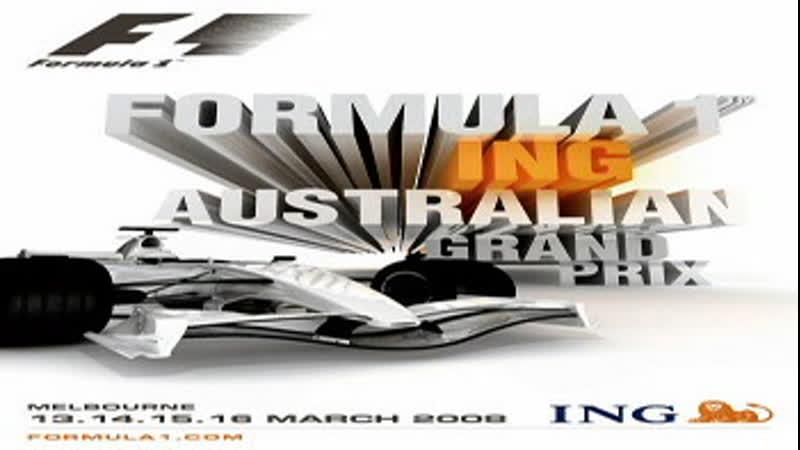 Формула 1 Сезон 2008 Этап 01 из 18 Гран При Австралии Гонка SATRip Premier звук RenTV