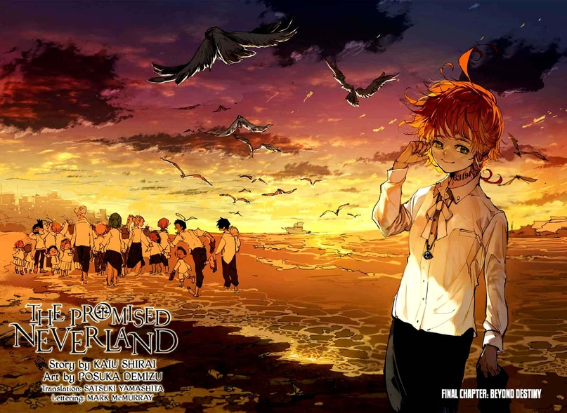 THE PROMISED NEVERLAND, CHAPTER 181, image #1