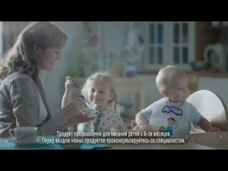 Поезда. Творожок Агуша. ТВ ролик 2014 год.