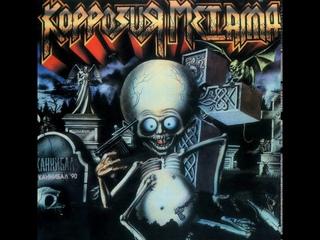 "(Thrash Metal). КОРРОЗИЯ МЕТАЛЛА - ""Каннибал"" (1990) [1997] [Full Album]"