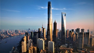 The World's Second Tallest Building - Shanghai Tower