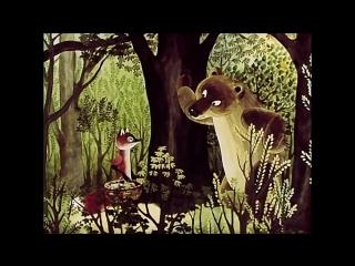 Кот Котофеевич - Русские народные сказки - Советский мультфильм для детей