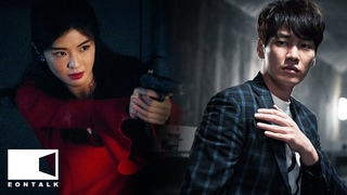 Mission: Possible (2021) 미션 파서블 Movie Review   EONTALK