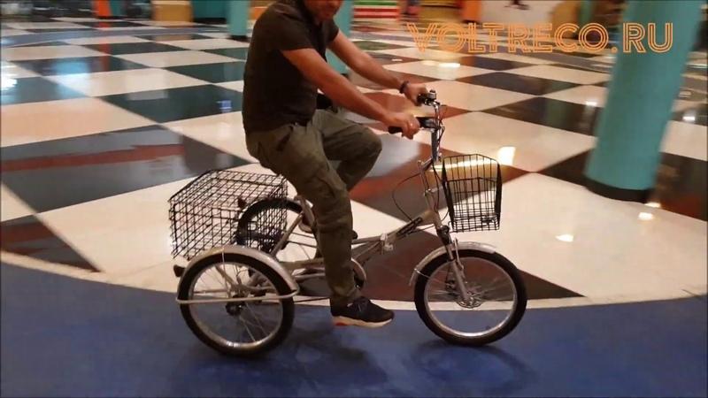 Трехколесный складной велосипед для взрослых Doonkan Trike 20 Трицикл Трайк Обзор Voltreco.ru