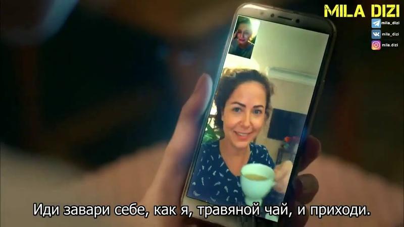 Позвони моему агенту 4 серия русские субтитры