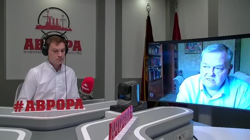 Щемящая боль от жуткой несправедливости Е Ю Спицын на радио Аврора в программе